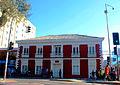 Frontis edificio consistorial de Copiapó.jpg