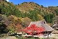Fujihashi Historical Museum.jpg
