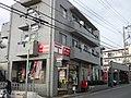 Fujimi Tsuruse-higashi Post office.jpg