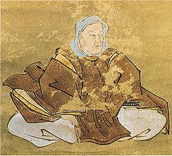 https://upload.wikimedia.org/wikipedia/commons/thumb/a/a2/Fujiwara_no_Hidehira.jpg/250px-Fujiwara_no_Hidehira.jpg