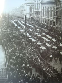 Funeral of victims of clashes of february 1918 in Odessa.jpg