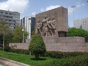 Bakanlıklar - Image: Güvenpark Kızılay square 02