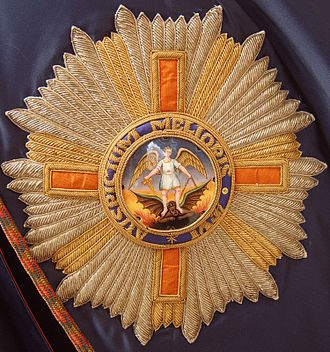 1891 Birthday Honours - Star of the Order of Saint Michael and Saint George.