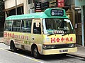 GJ4382 Hong Kong Island 27 04-01-2018.jpg
