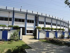 Gangarampur - Gangarampur Stadium