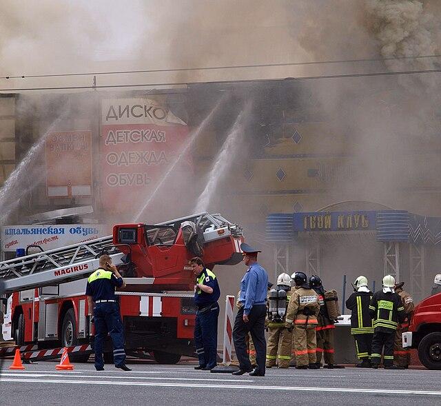 Пожар на смоленской площади в Москве<br /> 11 мая 2009 года