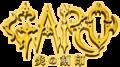 Garo - Honō no Kokuin logo.png