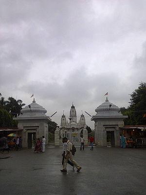 Gorakhnath Math - Gateway to the temple