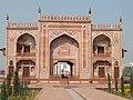 Gates at I'timad-u-Daulah.jpg