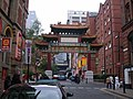Gateway to Chinatown - geograph.org.uk - 732045.jpg