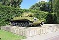 Gdansk pomnik czolg.jpg