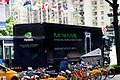 GeForce GTX 980 Ti ad truck 851-R5 and YouBike 20150604.jpg