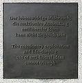 Gedenktafel Kirchstr 13 (Moabi) Thomas Mann.jpg