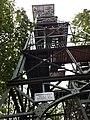 Gehrenbergturm von unten.jpg