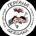 Gergana Transparent Logo.png