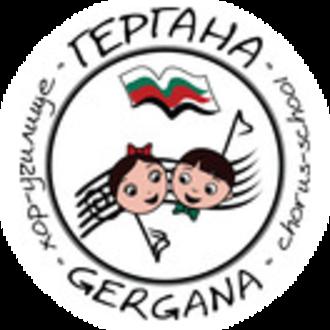 Bulgarian Children's Chorus and School Gergana - Image: Gergana Transparent Logo