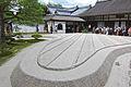 Ginkakuji Kyoto06-r.jpg