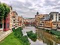 Girona - panoramio (19).jpg