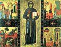 Giunta Pisano. St Francisc.1260-70. Vatican. Pinacoteca.jpg
