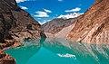 Gojal Attabad lake.jpg