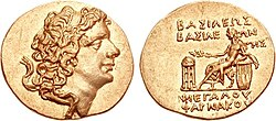 Gold coin of Pharnaces II of Pontus as King of the Bosporan Kingdom.jpg