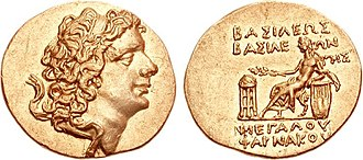Pharnaces II of Pontus - Gold stater of Pharnaces as King of the Bosporan Kingdom, struck at the Panticapaeum mint, dated 55–54 BC