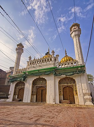 Sunehri Mosque, Lahore - A view of the prayer hall from the mosque's inner courtyard