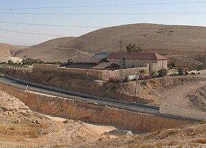 Khan al-Ahmar - The Good Samaritan Inn (Khan al-Hatruri)