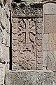 Gosh, Goshavanq monastery, Cross-stone - panoramio.jpg