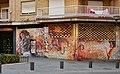 Granada (25997716582).jpg