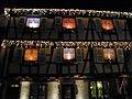 Grand-Rue de nuit (Colmar).jpg