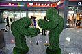 Grass decoration in Ningbo Railway Station.jpg