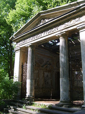 Great Cemetery - Mortuary of Pychlau family, Russian textile manufacturers