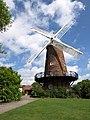 Green's Mill, Sneinton - geograph.org.uk - 1802547.jpg