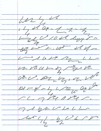 how to write shorthand in english