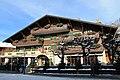 Gstaad - panoramio (32).jpg