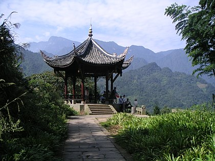 Guangfu pavilion at Mount Emei