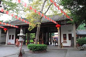 Guangxiao Temple (Guangzhou) - Image: Guangzhou Guangxiao Si 2012.11.15 16 38 09