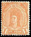 Guatemala 1878 Sc14.jpg