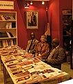 Guinée salon du Livre 2012.jpg