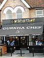 Gurkha Chef - geograph.org.uk - 1329161.jpg
