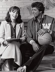 Gwynne Gilford and Joe Namath.JPG
