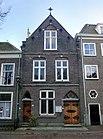 H.H. Maria en Ursulakerk (Delft)