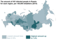 HIV infected people by regions in Russia 2014.png