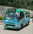 HKIMinibus40 VW1523.jpg