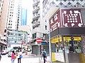 HK 上環 Sheung Wan 文咸街 Bonham Strand East July 2019 SSG 10.jpg