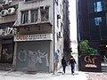 HK 上環 Sheung Wan 新街市街 New Market Street Jan 2019 SSG 02.jpg