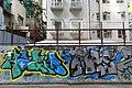 HK 上環 Sheung Wan 水坑口街 Possession Street footbridge 華里 Wa Lane wall picture 塗鴉 Graffiti June 2018 IX2 04.jpg