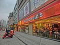 HK 九龍城 Kln City 龍崗道 Lung Kong Road Feb-2014 Prince Ritz sidewalk shop McDonalds.JPG