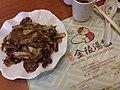 HK 沙田北 Shatin North 石門 Shek Mun 安群街 On Kwan Street 京瑞廣場 Kings Wing Plaza shop 南京金陵湯包 Nanjing Jinling Dumpling Restaurant Feb 2019 SSG 05.jpg